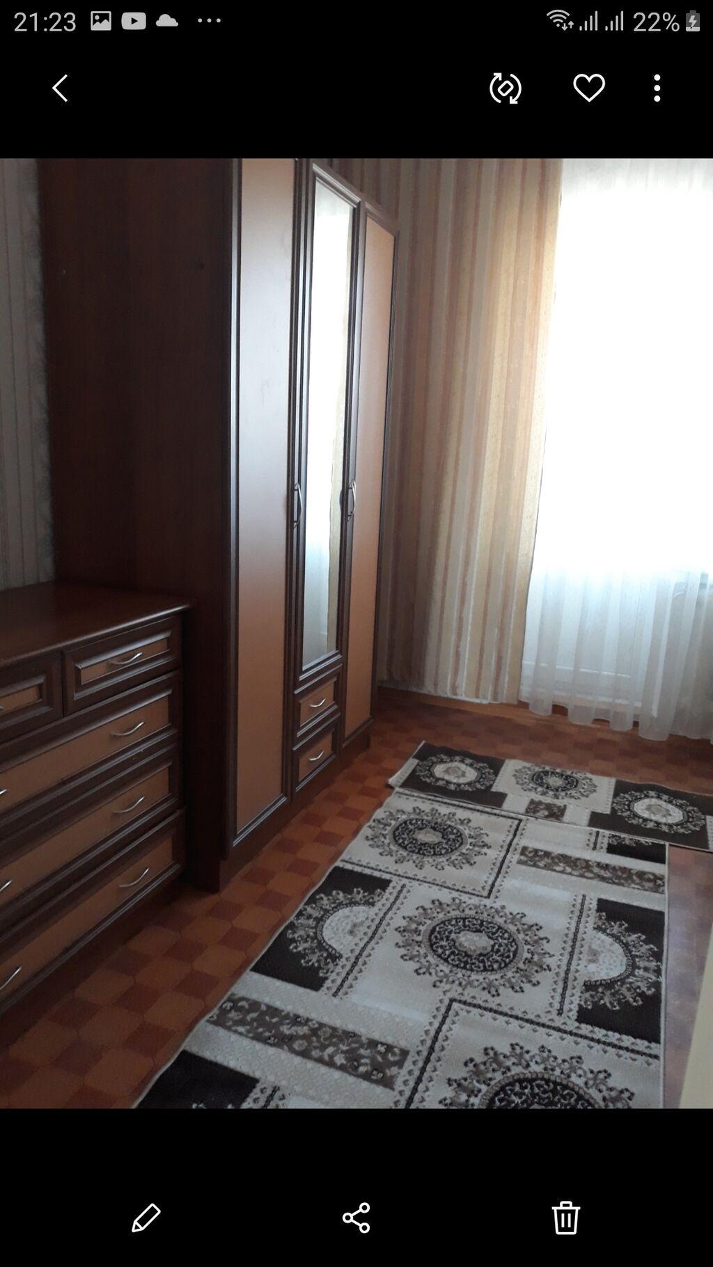 Сдается квартира: 2 комнаты, 48 кв. м, Бишкек: Сдается квартира: 2 комнаты, 48 кв. м, Бишкек