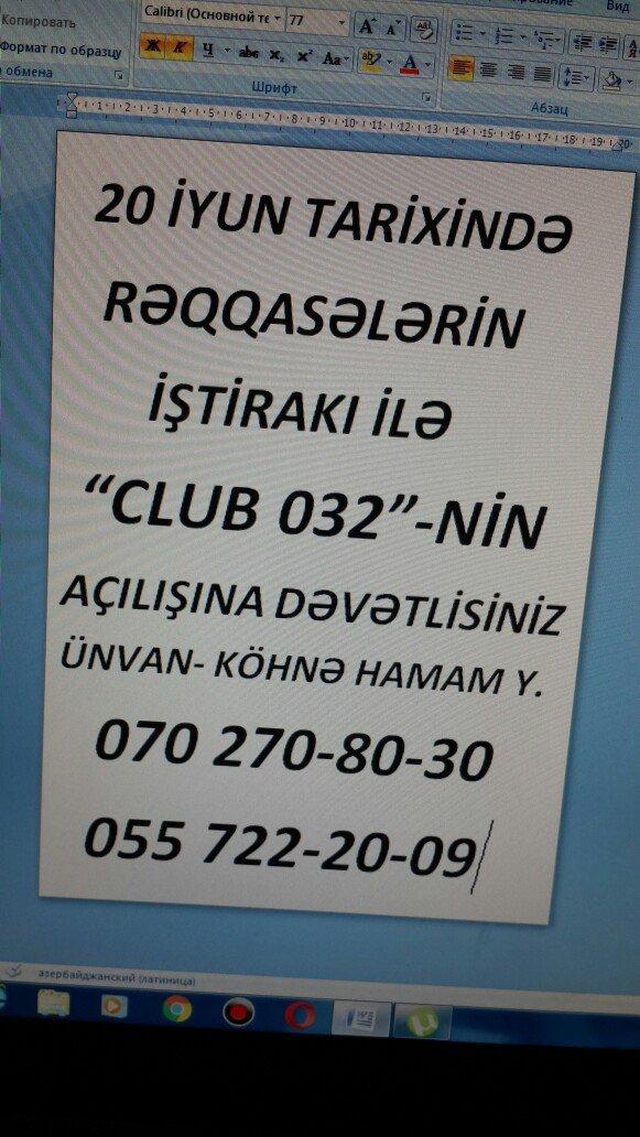 Biləcəridə yerləşən yeni açılacaq