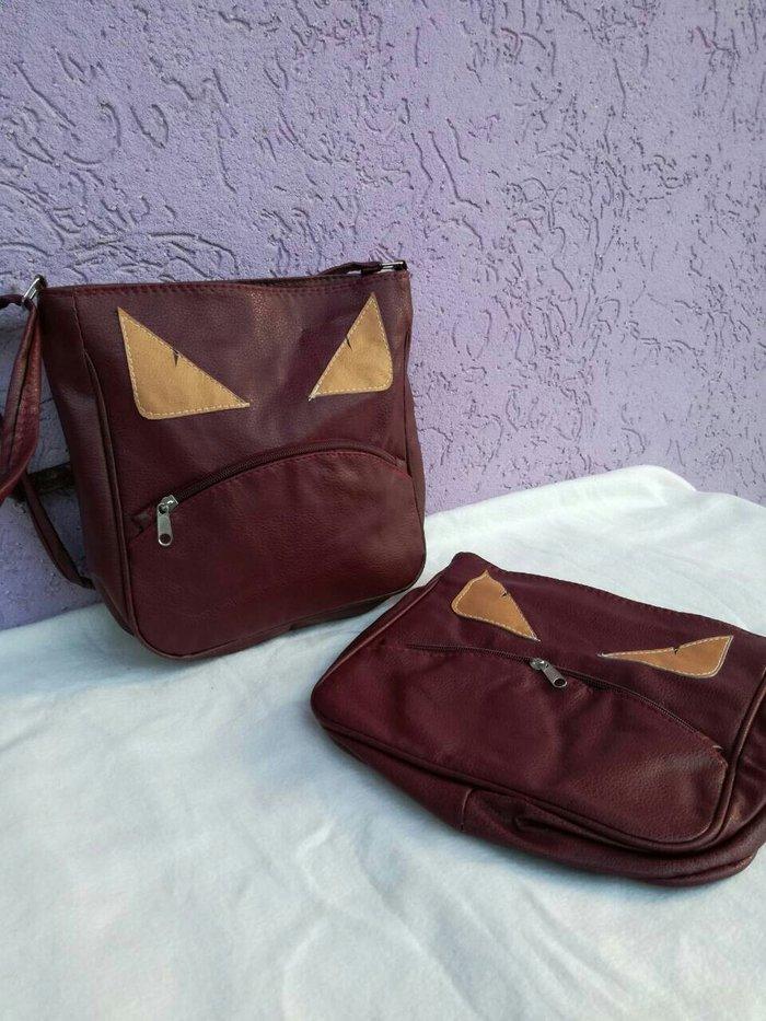 Nova zenska torba fendi odmah dostupna. Dostupne sve torbe na veliko i - Pirot