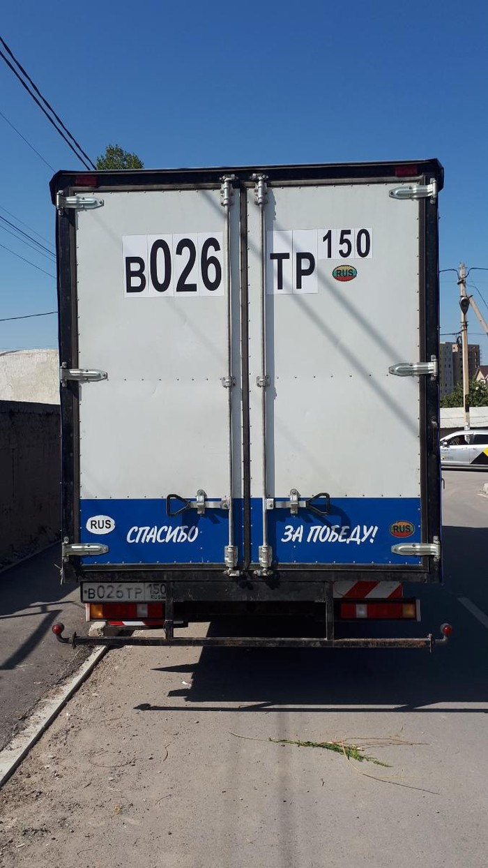 ГАЗ GAZel 3302 2008. Photo 2