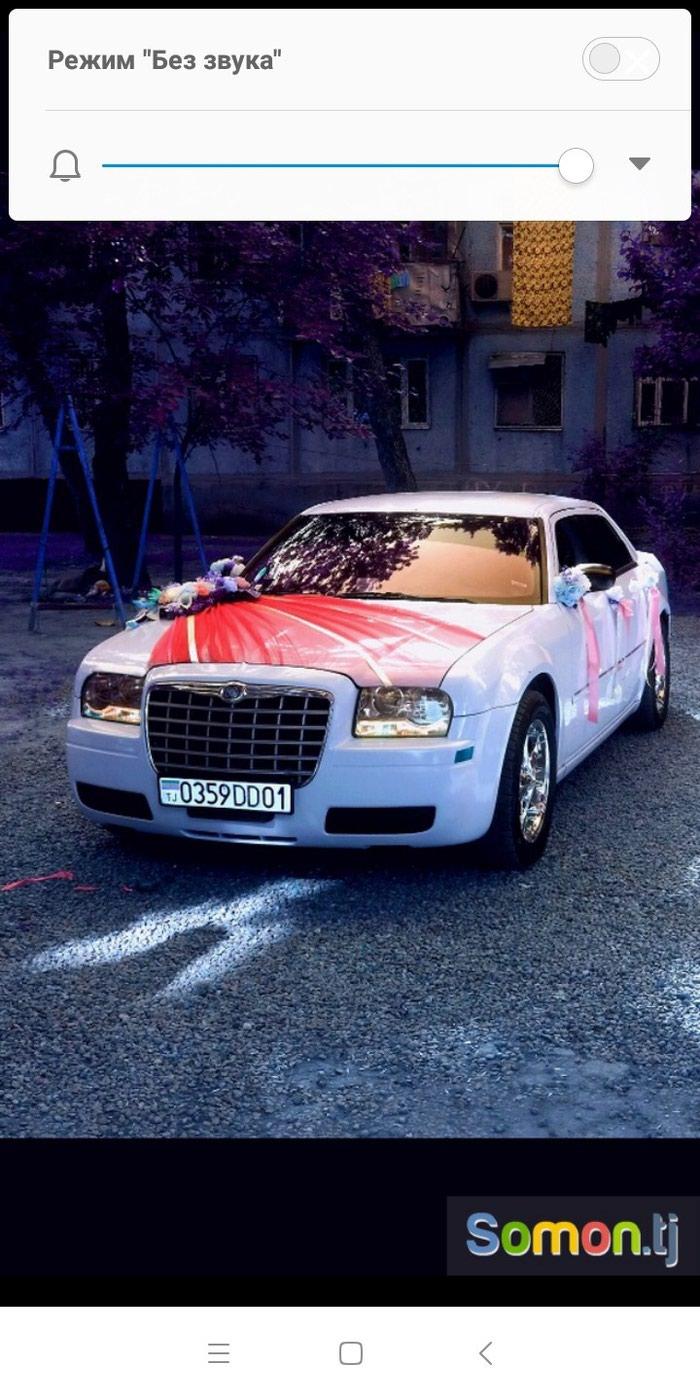 крайслер для свадьбы и мероприятия в Душанбе