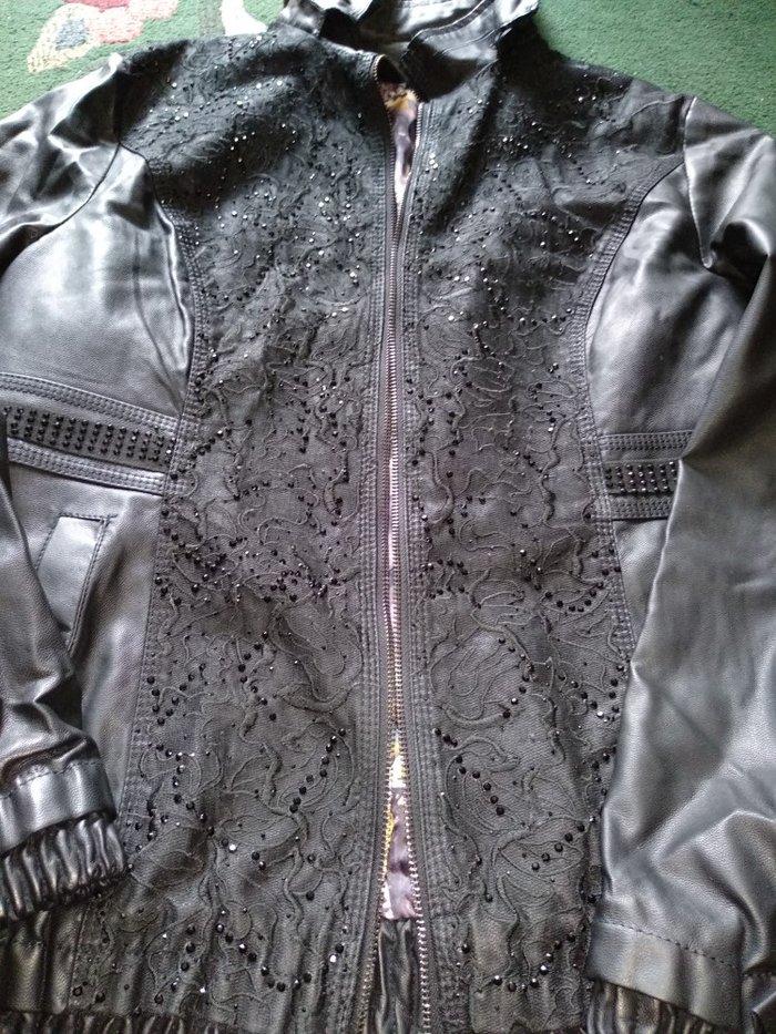 Женская куртка. Photo 1