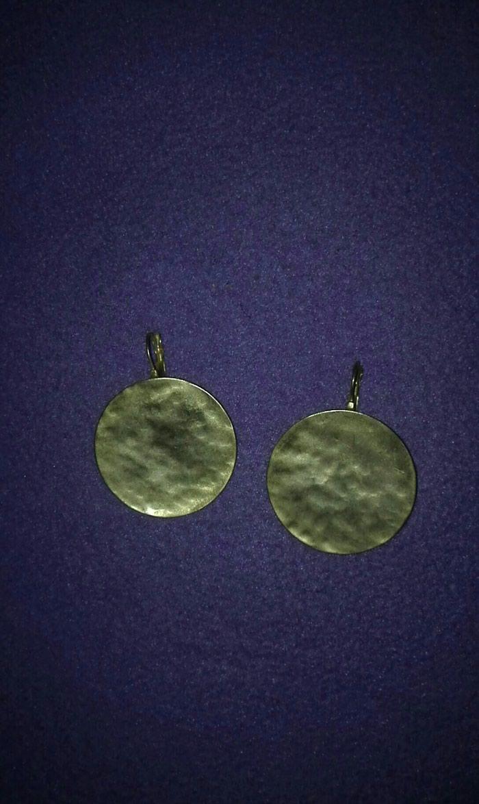 Σκουλαρίκια χρυσά σε Λαμία