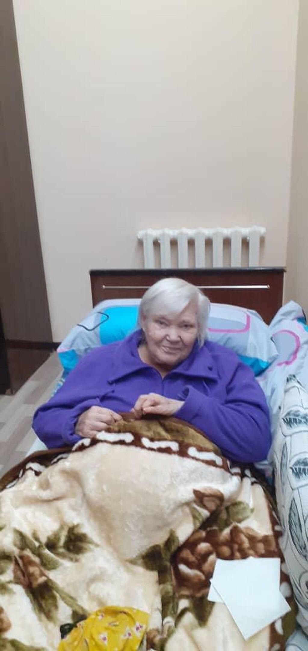 Пансион для престарелых,мы ухаживаем за пожилыми людьми, у нас комнаты на 2 и на3 человека, с 4 х разовым питанием,мед