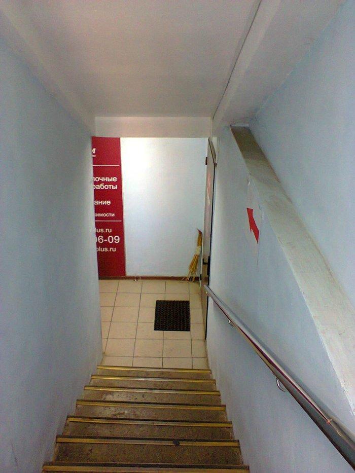 Сниму небольшое подвальное или цокольное помещение 10-15 м2 , с в Бишкек