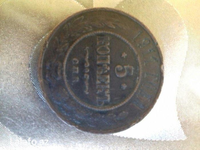 Bakı şəhərində Antik pullar  demir  qepik 1911-ci  ilin kagiz  pul ise 1909-cu ipin