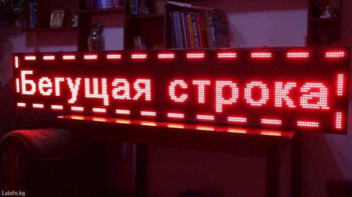 Хотите яркую и динамичную рекламу для in Бишкек