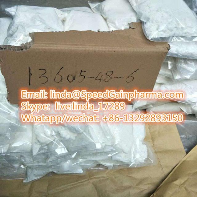 BMK cas16648-44-5 linda@speedgainpharma.com. Photo 0