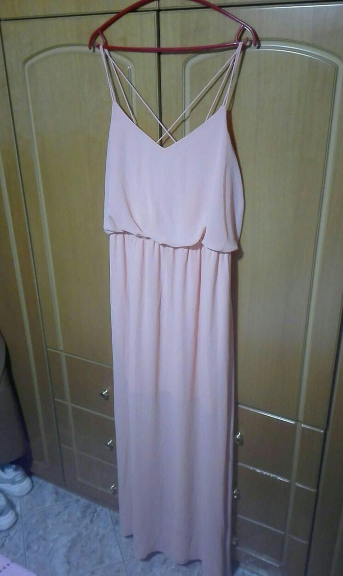 Κοραλι ροζ μαξι φόρεμα large. Photo 0