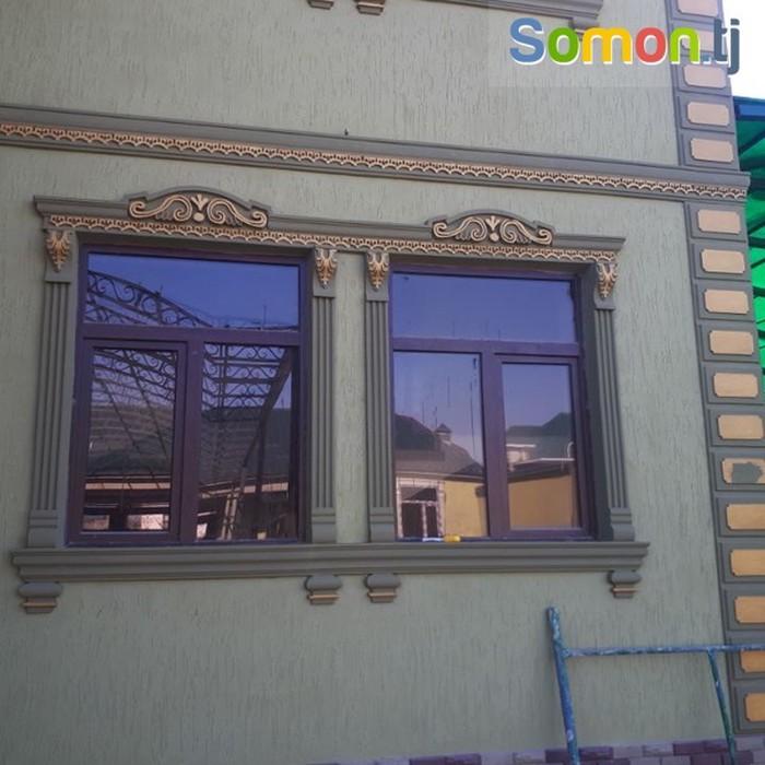 Пластиковые и алюминовые окна, двери и витражи на заказ!. Photo 2