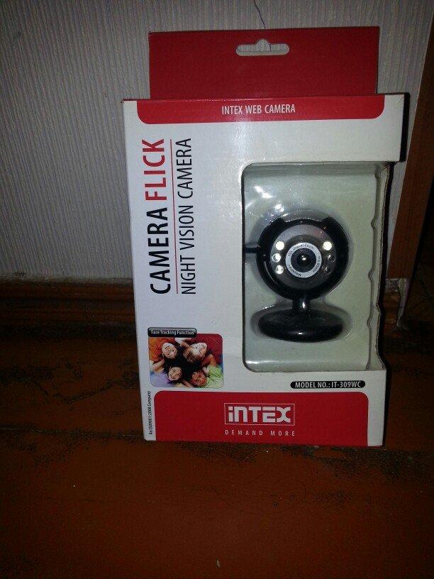 Bakı şəhərində Veb-kameralar