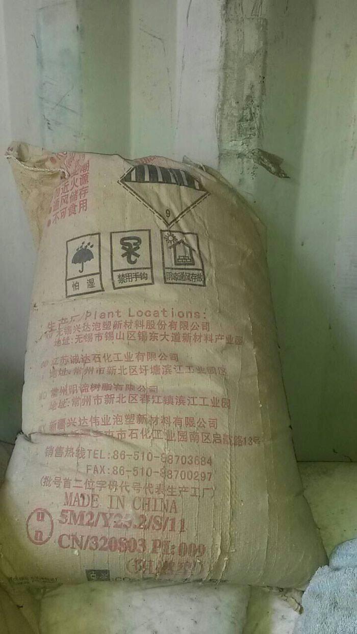 Сырье для производства пенапласта  1кг =25сомон. Photo 1
