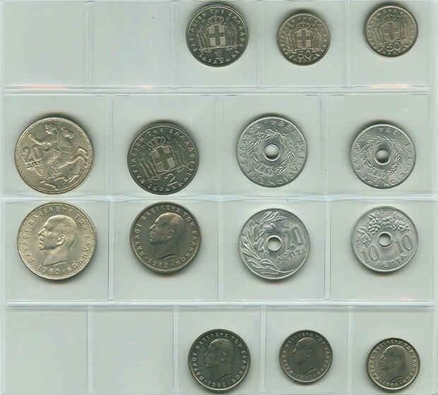Συλλεκτικα νομισματα αξιας. Photo 2