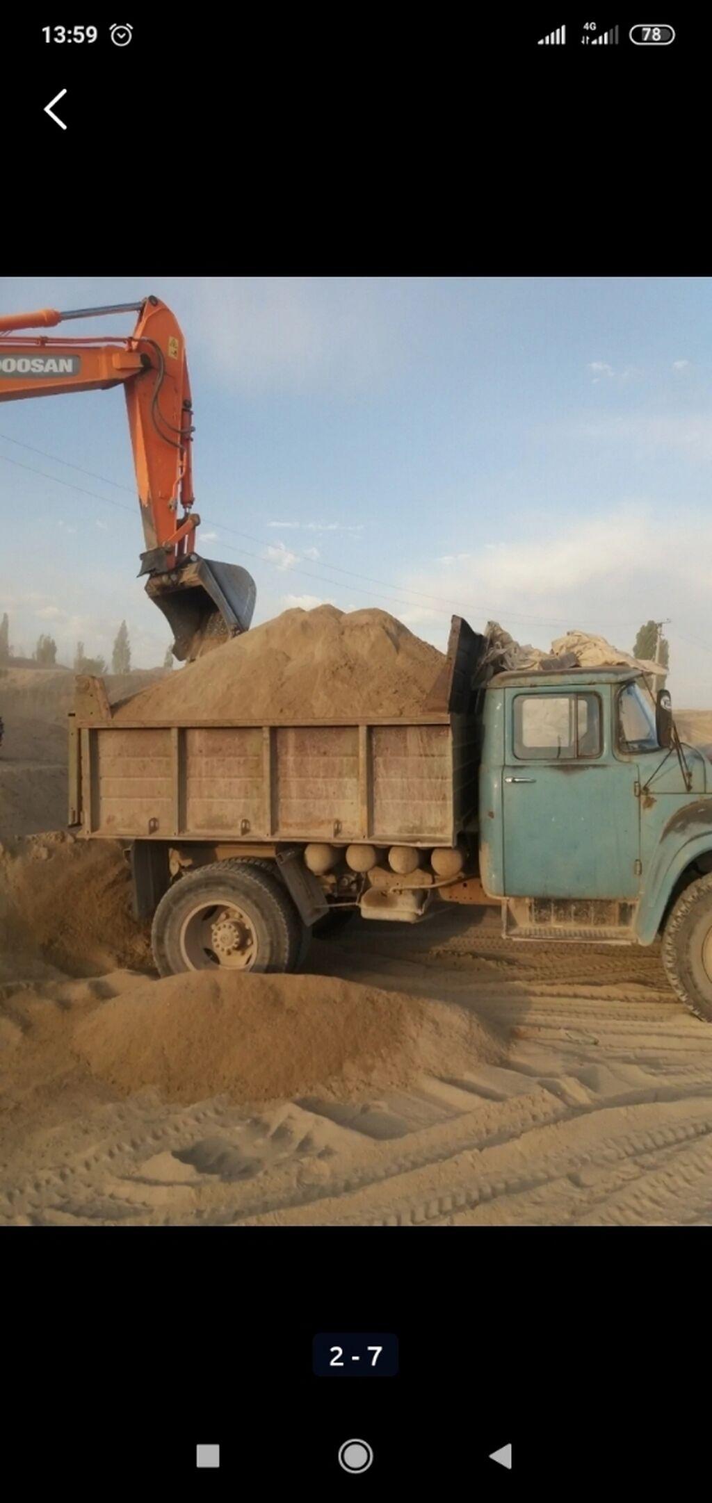 Песок | Гарантия: Песок | Гарантия