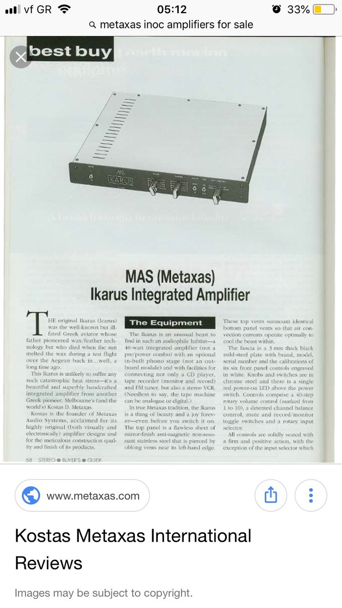 METAXAS ICARUS RATE AMPLIFIER EXCELLENT CONFITION .  σε Υπόλοιπο Αττικής