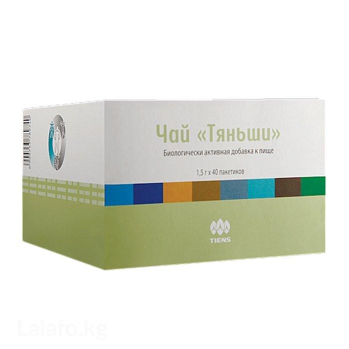 В состав чая «Тяньши» входят такие компоненты, как: гиностемма, в Бишкек