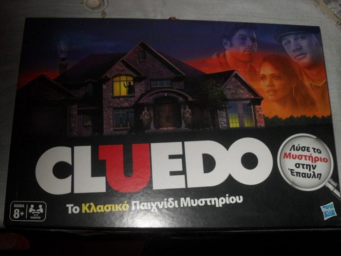 Επιτραπεζιο παιχνιδι cluedo σαν καινουργιο αποστολη με ελτα σε Μαγνησία