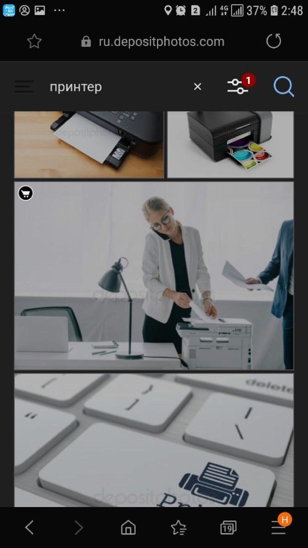 Принимаю и скупаю не рабочии принтеры,МФУ
