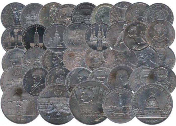 Куплю юбилейные рубли ссср, фото на ватцап 0550737707. в Бишкек