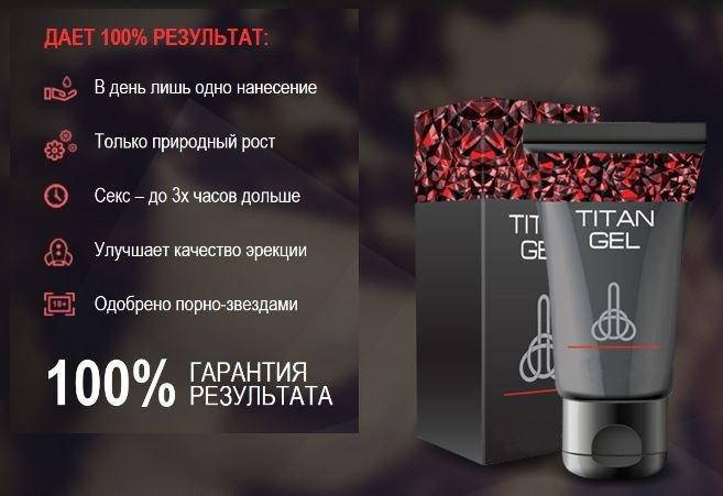 Увеличение полового члена в Минске