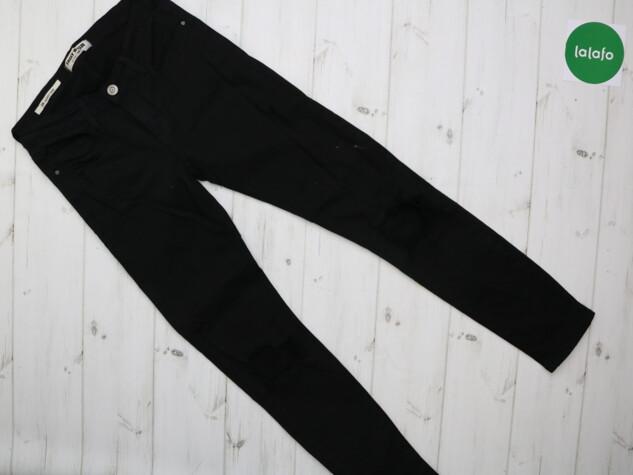 Брюки - Киев: Стильные рваные женские штаны TALLY WEIJL,р