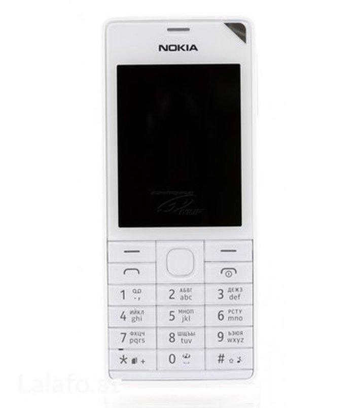 Bakı şəhərində Nokia 515 tecili satilir. Originaldir ,ag rengdedir. Yashli insan