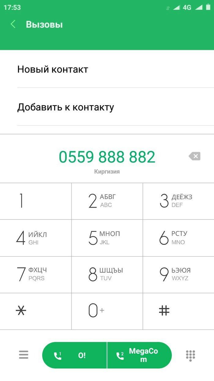Новый номер цена7000 сом. в Бишкек