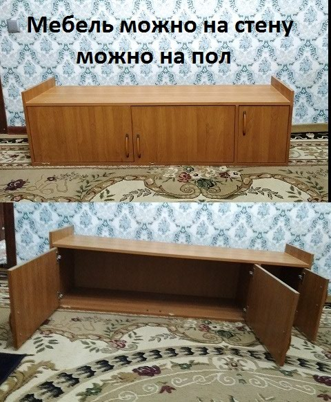 Мебель с шкафчиками  в Душанбе