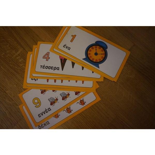 Καρτες με αριθμους . Photo 0