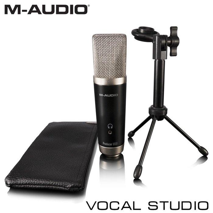 Микрофон студийный M-Audio Vocal Studio — недорогой вокальный USB микрофон с подставкой