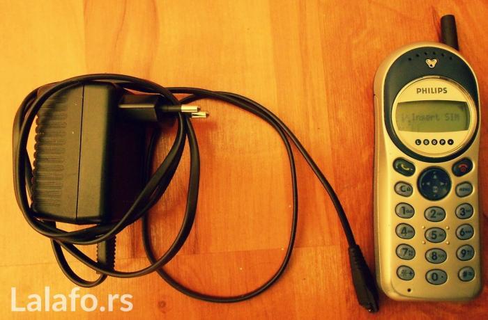 Philips - Loznica: Philips db