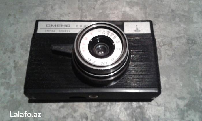 Fotoaparat smena (whatsapp var).. Photo 1