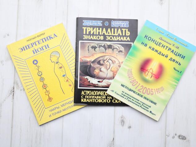 Набор из 3 книг:
