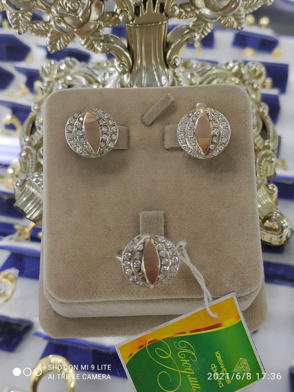 Серебро покрыто золотом 925 ПробыКамни фианитыРазмеры имеютсяЕсть: Серебро покрыто золотом 925 ПробыКамни фианитыРазмеры имеютсяЕсть