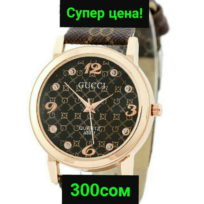 Женские наручные часы бишкек часы мужские наручные рисунок