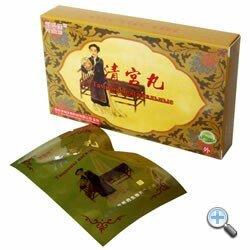 Китайские тампоны вагинальные Шафран   являются продуктом современных  в Душанбе