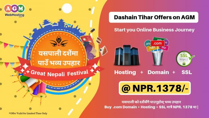 Get best Festive offer on Hosting and Domains in Nepal - At  AGM Web Hosting Get free Linux We  Hosting,Dot Com Domain and SSL Certificate in festive combo offer