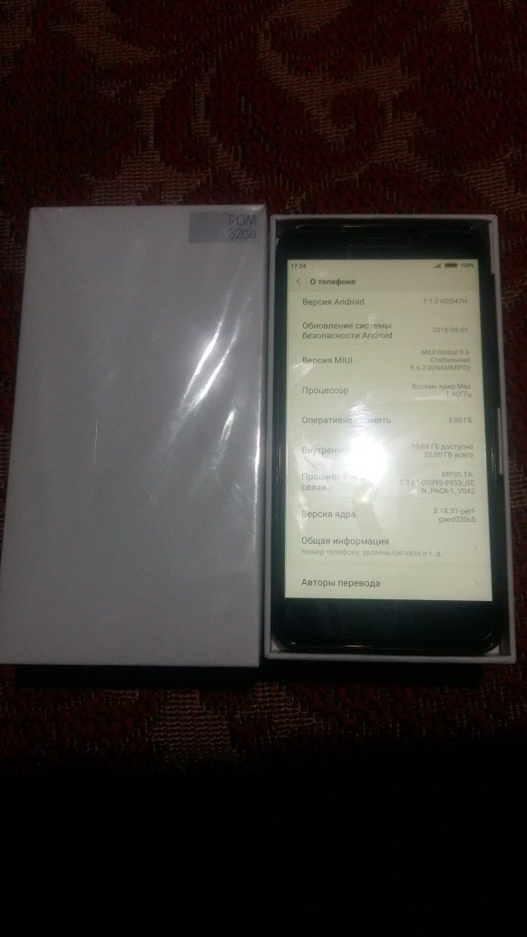 Xiaomi. Photo 3