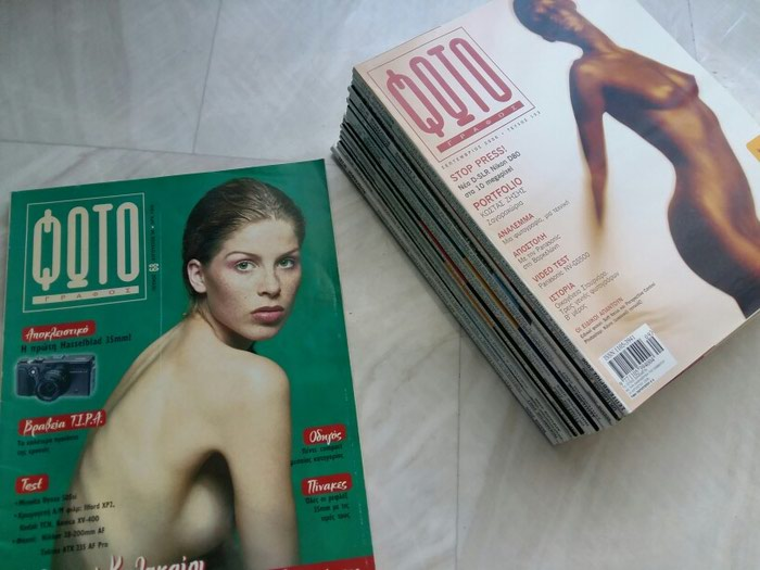 """18 περιοδικά """"Φωτογράφος"""" απο 2006-2009 για συλλέκτες σε Δράμα"""