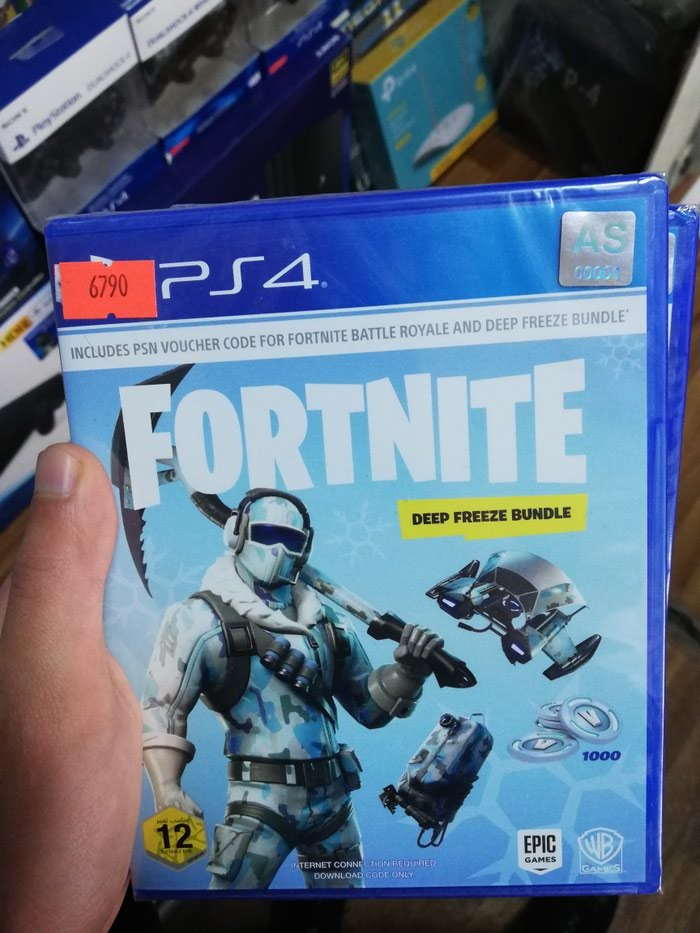 Fortnite deep freeze bundle. Photo 0