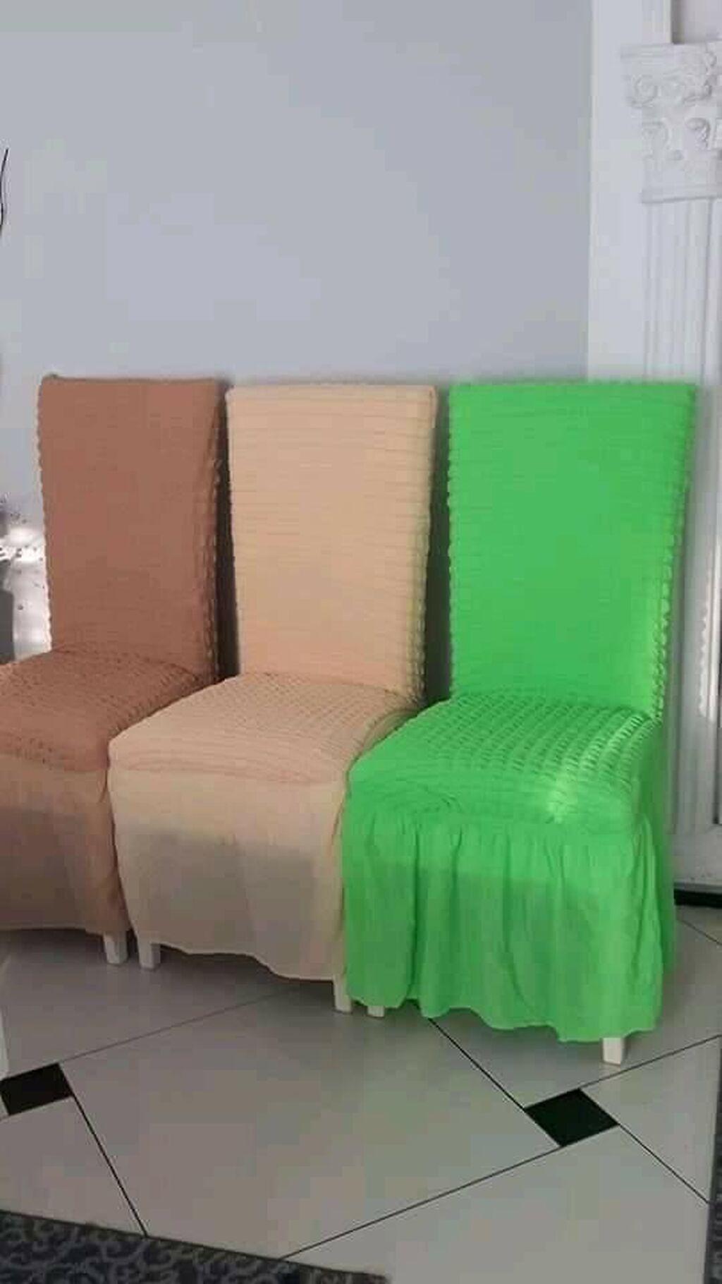 Presvlake za stolice sa i bez karnera