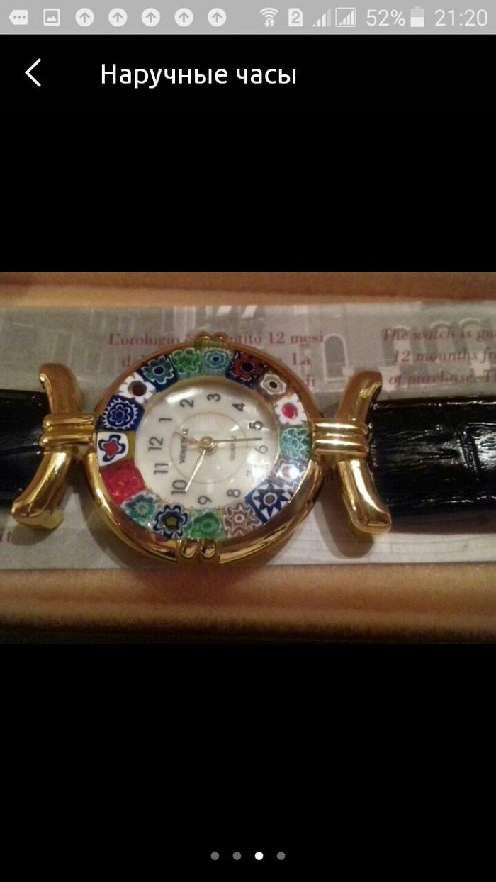 Qadın Klassik Qol saatları . Photo 2