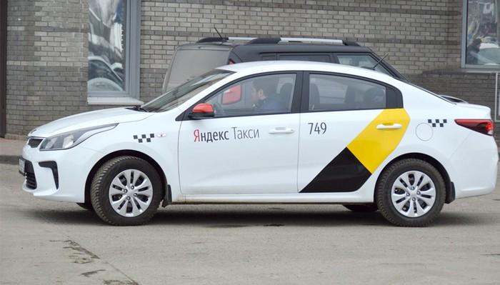 по цене: 50000 KGS: Такси набор водителей в Яндекс