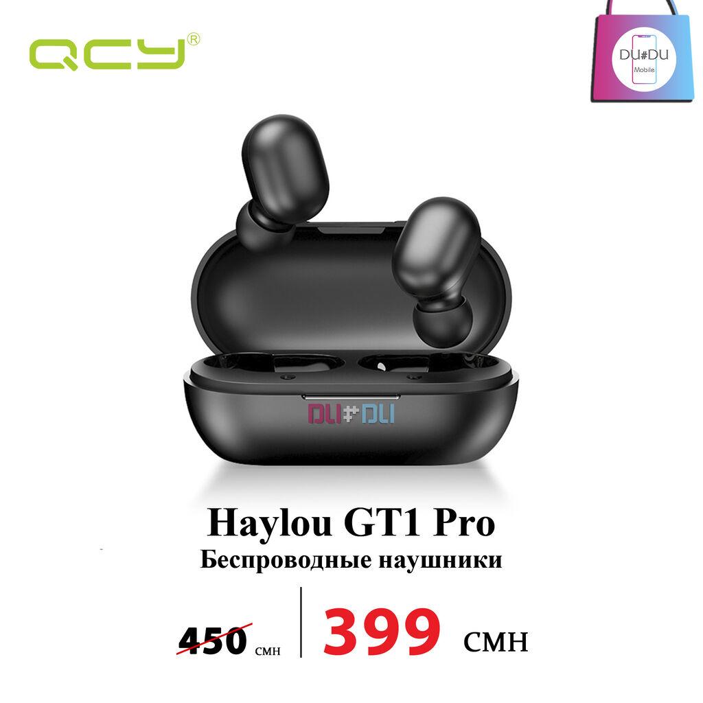 Наушники Haylou GT1 Pro