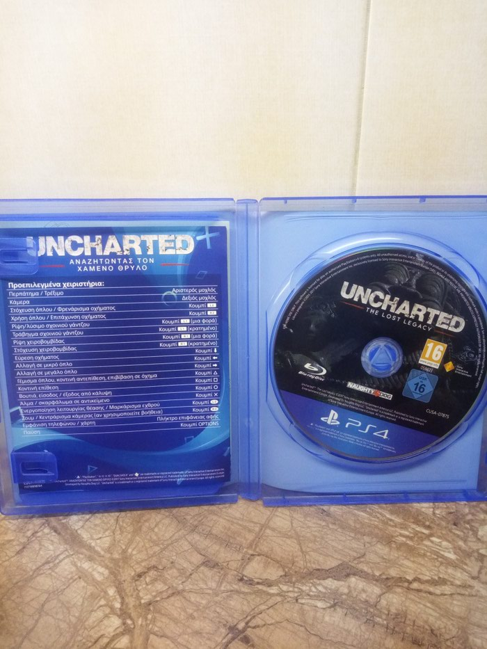 Uncharted Lost Legacy PS4. Photo 1