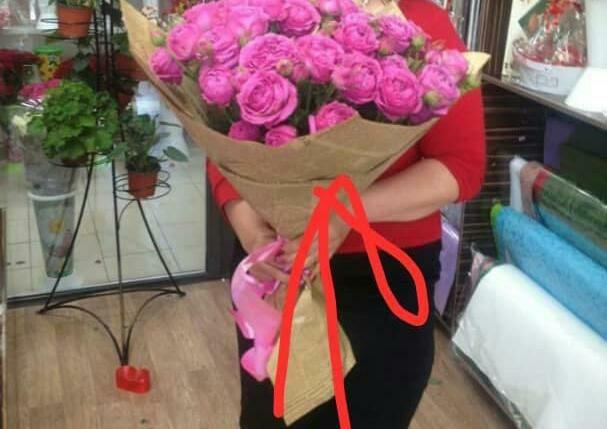Вакансии и работа: «помощник флориста» у метро юго-западная в москве.