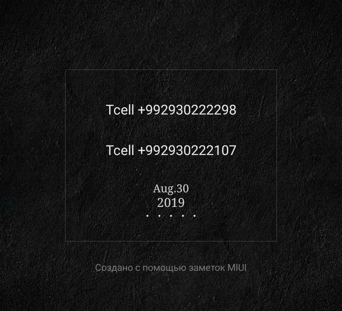 Симкорт Обмен бо ягон канал Ютуб 1000 подписчик Боло бошад. Photo 0