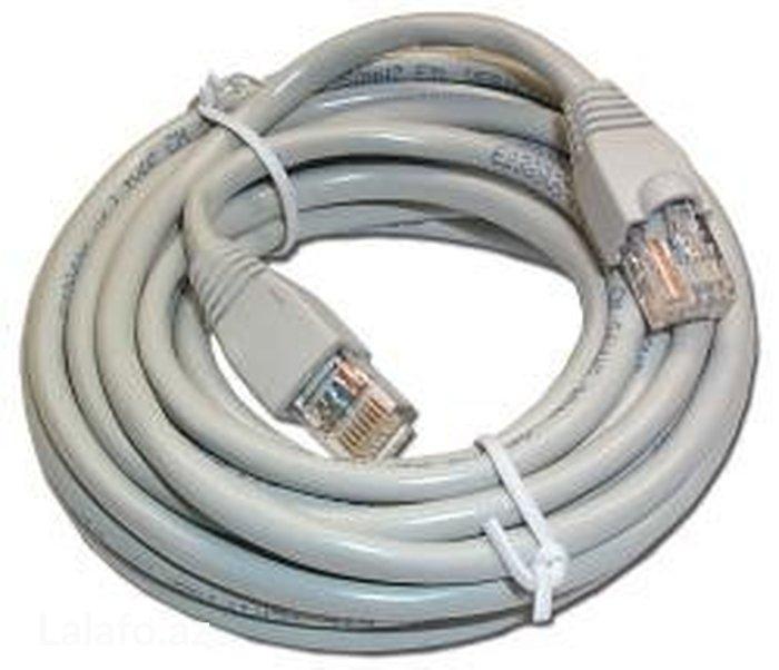 Gəncə şəhərində Satilir lan kabel internet ve kameralar ucun her cur olcude  metrasi
