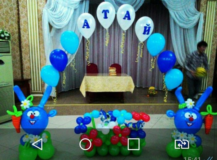 Фигуры и шары!!!. Photo 7
