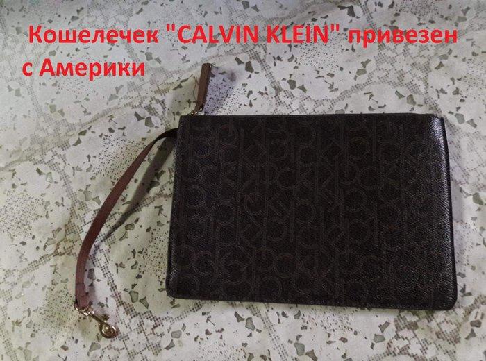 """- Кошелечек """"Calvin Klein"""" кожанный новый в Оригинале, привезен с Канады, 23см на 17см - 2500с"""